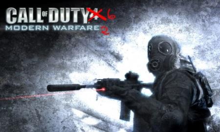 Modern Warfare 2'