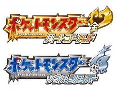 Pokemon oro y plata